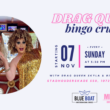 🚢 MEIJT'S Drag Queen Bingo Cruise powered by Blue Boat Company! 🚢